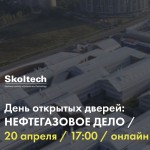 snimok-ekrana-2021-03-30-v-14-45-50