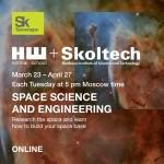 skoltech-space-en-1024-1024