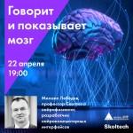 arhe_07-04-2021_lebedev_1024x1024-rus