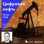 arhe_27-04-2021_koroteev_1024x1024-blue