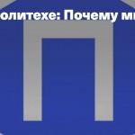 snimok-ekrana-2021-05-11-v-13-35-08