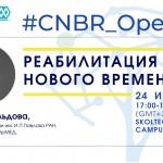cnbr_open-seminar-maria-maldova