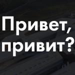snimok-ekrana-2021-07-01-v-11-43-20