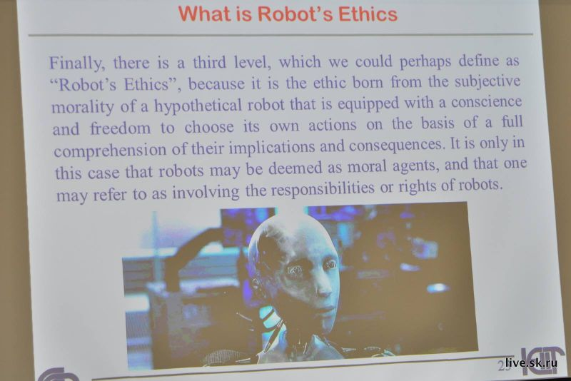 Sk Robotics 3