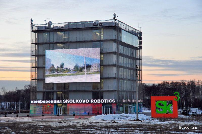 Sk Robotics 6