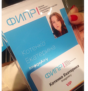 Ekaterina Kotenko-Gold of ImageAiry at Russian Internet Entrepreneurship Forum
