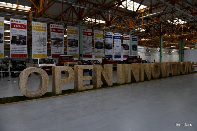 And in the end.. Open Innovations 2014.