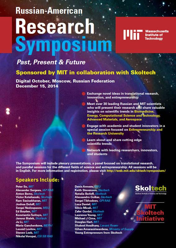 Symposium_poster_Eng