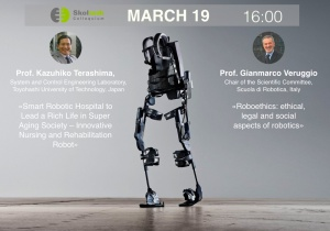 Our guest speakers at the Skoltech Colloquium will discuss smart robots- applications and the implications for society.