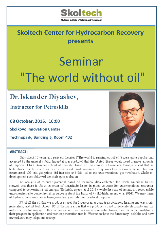 2015-10-08 Seminar The world without oil Iskander Diyashev