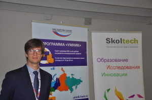 Igor Seleznev, Director of Research Programs and Technology Transfer