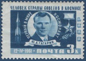1961_Cosmonaut day Gagarin