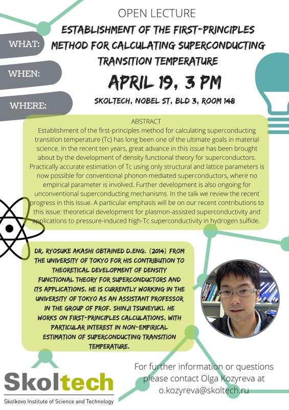 open lecture April 16